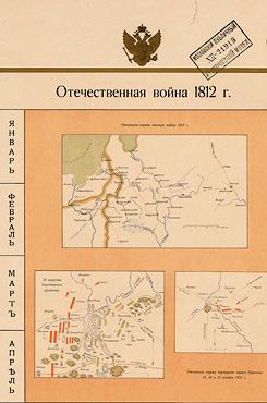 Великая отечественная война первый